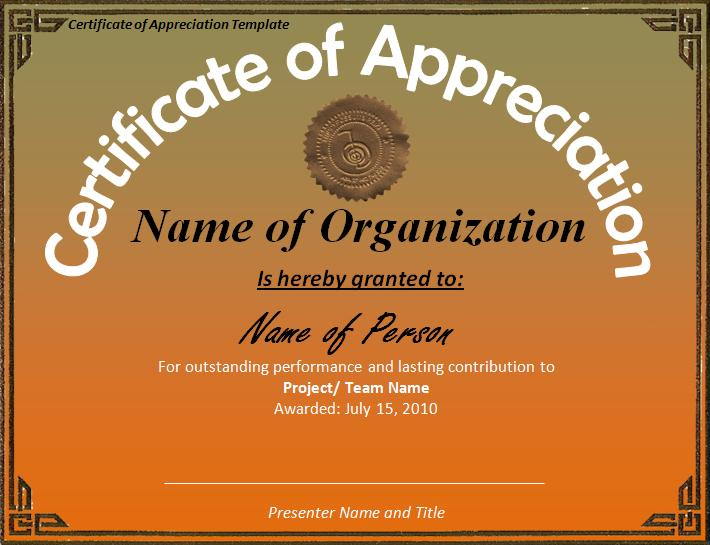 certificate of appreciation template professional word